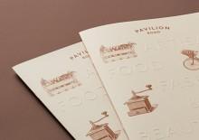 charlie-smith-design-cadogan-brochures-1